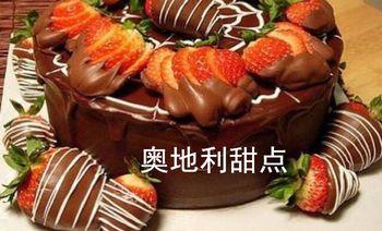 甜言蜜语DIY蛋糕-美团