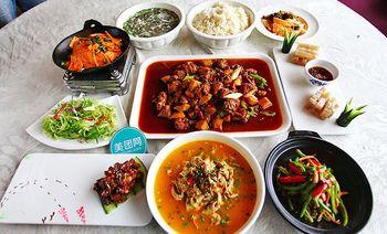 香香大盘鸡-美团