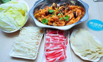《0048》香辣虾-美团