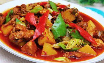广仁大盘鸡-美团