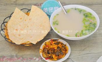 三義春单县羊肉汤(汽车站店)-美团
