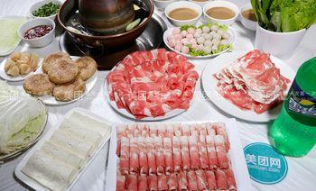 阳坊大都涮羊肉(京客隆店)-美团
