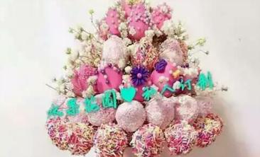 水果花园  水果花蛋糕-美团