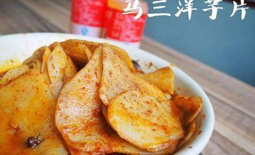 马三洋芋片-美团