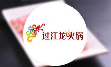 过江龙海鲜自助火锅-美团