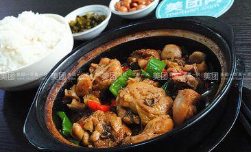 一口香黄焖鸡米饭-美团