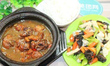 团结路黄焖鸡米饭-美团