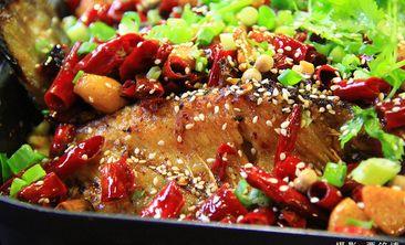 爱鱼味烤全鱼-美团