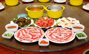 北京鲁华肥牛-美团