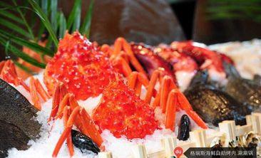 格瑞斯海鲜烤肉涮涮锅-美团