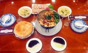 李连贵熏肉大饼-美团