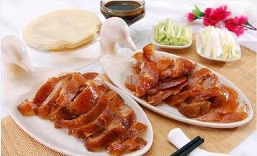 李记果木烤鸭-美团