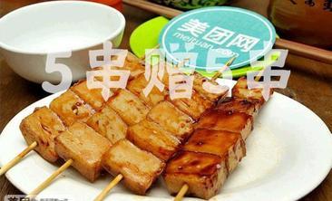 中国兰州牛肉面-美团