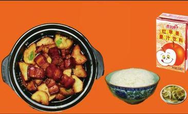 四合心美味坛肉-美团