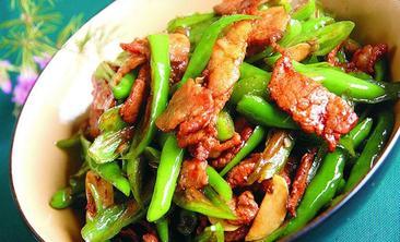 中国红餐厅-美团