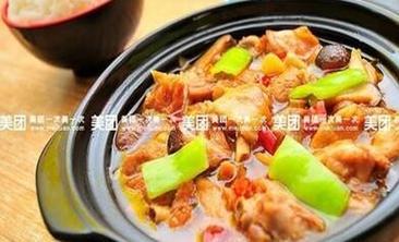 黄焖鸡木桶米饭-美团