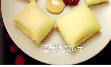 纯手工榴莲酥-美团
