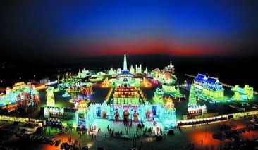 哈尔滨冰雪大世界-美团