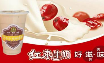 台北小站奶茶铺-美团