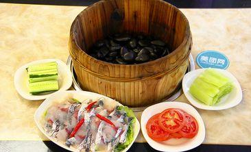 武义木桶鱼-美团