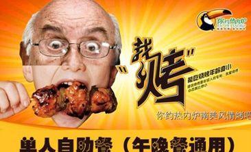 金龙巴西烤肉桥西店-美团