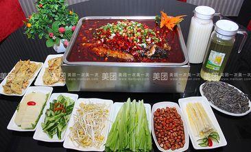 正宗巫山烤鱼五味麻辣香锅-美团