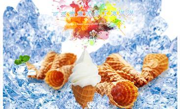 可爱雪意式冰淇淋-美团