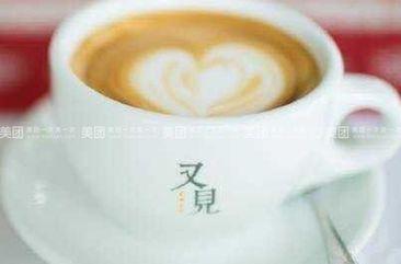 又见咖啡馆-美团