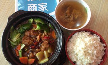 佰味黄焖鸡米饭-美团