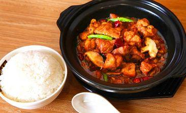 永食尚黄焖鸡米饭-美团