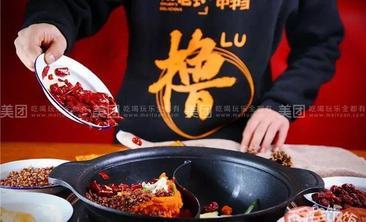 川把式串串香-美团