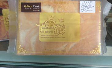 皇冠食品-美团