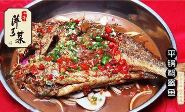 本味萍乡菜-美团