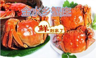 金水乡农家乐蟹庄-美团