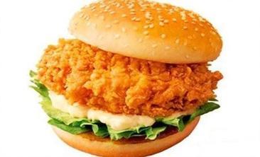 欢乐滋炸鸡汉堡-美团