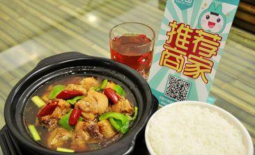 开口福黄焖鸡米饭-美团