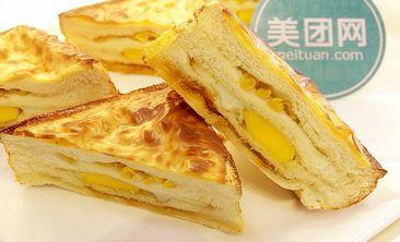哆唻咪蛋糕店-美团