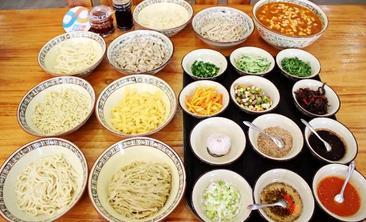 乡圪崂杂粮面馆-美团