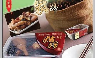 孙树强扒鸡酱蹄-美团