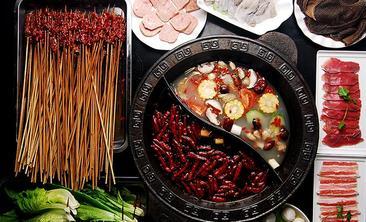 重庆崽儿火锅串串-美团