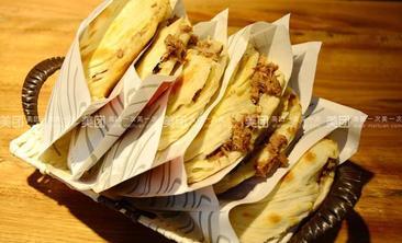 陕十三肉夹馍-美团