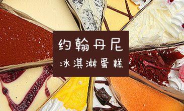 品怡进口食品-美团