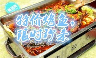 鱼天下-美团