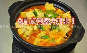 溢品香黄焖鸡米饭-美团