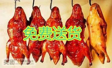 正宗北京烤鸭-美团