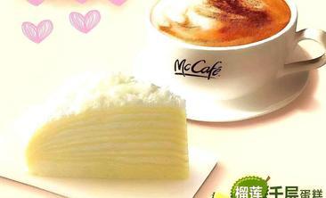爱芙萝蒂蛋糕店-美团