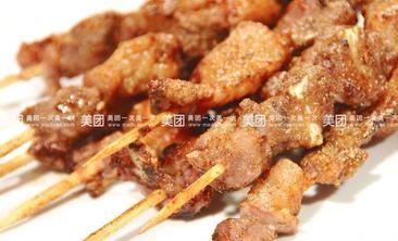 曹县烤全羊-美团