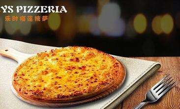 薯伴乐时榴莲披萨-美团