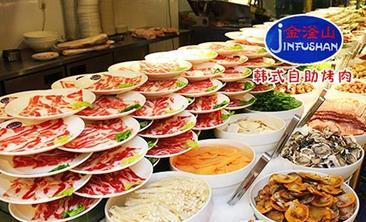 金滏山自助烤肉-美团