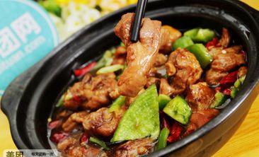 上吉铺黄焖鸡米饭-美团